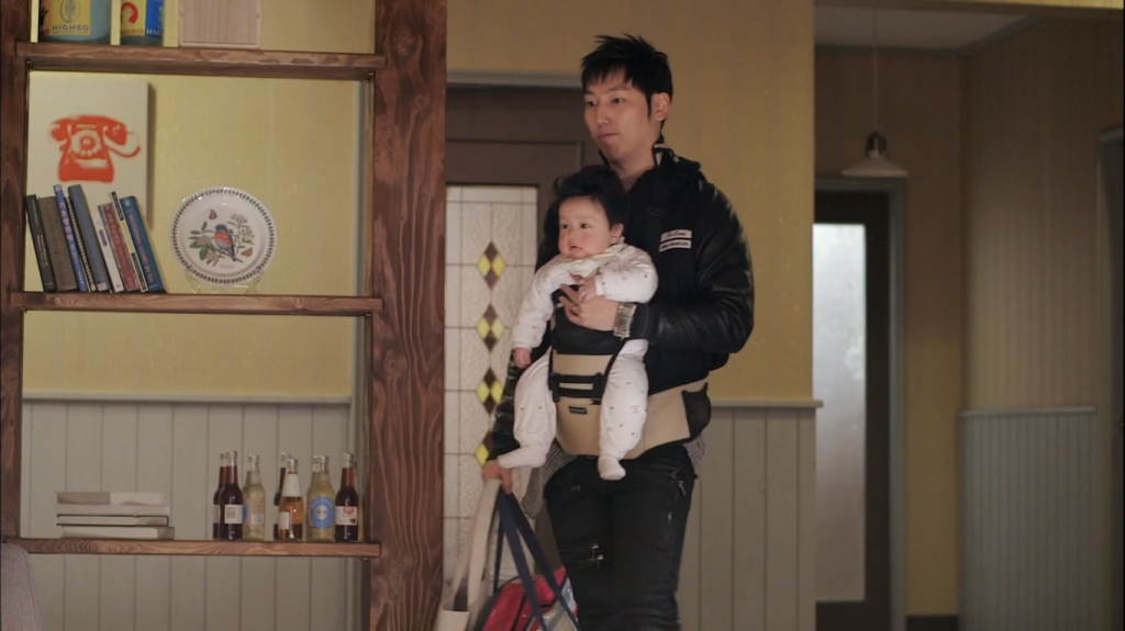 jin ae's family